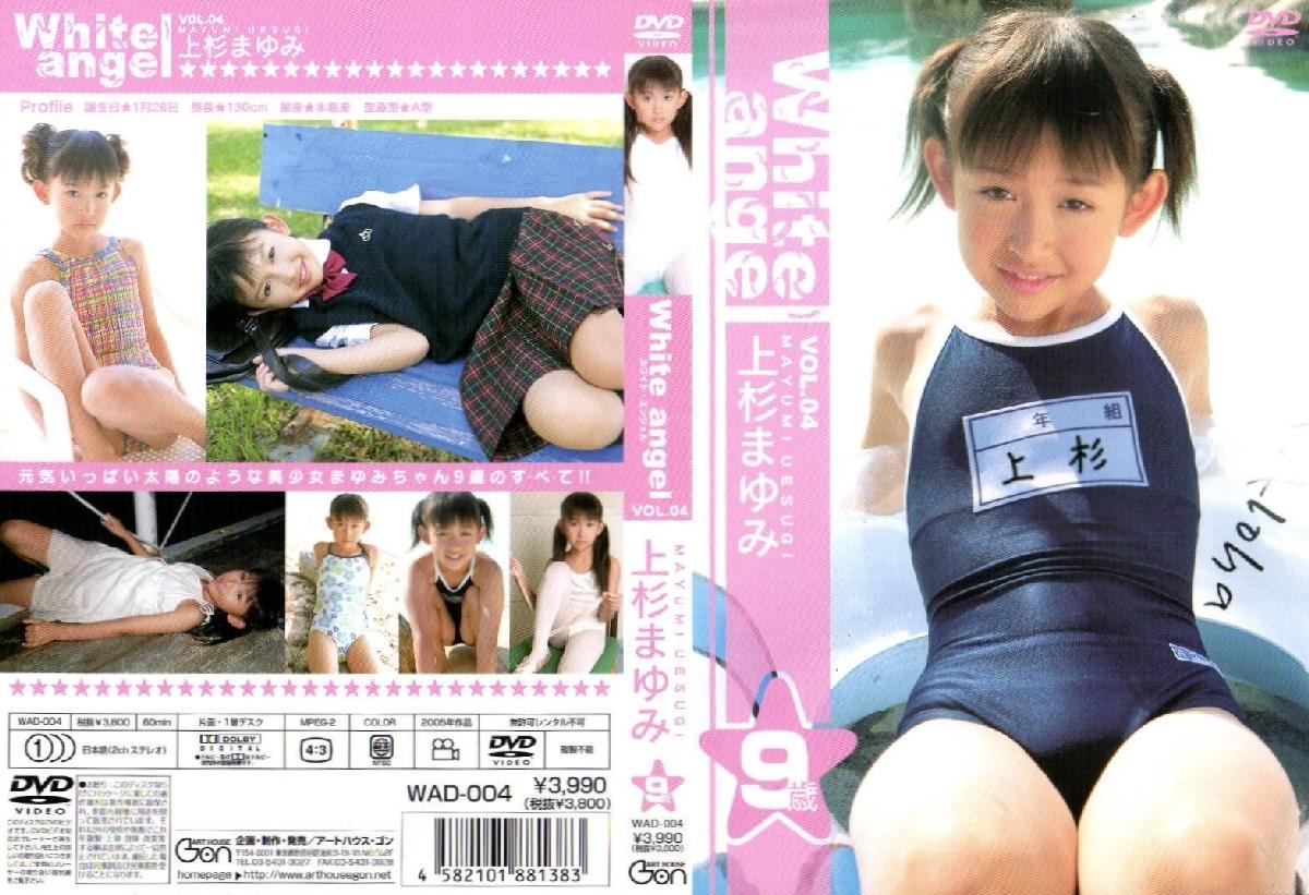 上杉まゆみ | White Angel Vol.4 | DVD