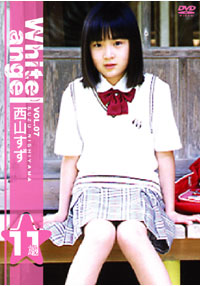西山すず   White Angel Vol.7   DVD