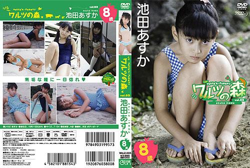 池田あすか   ワルツの森 vol.03   DVD