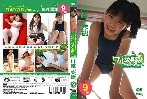川崎美穂 | ワルツの森 vol.10 | DVD