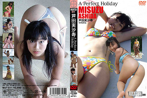 芦田実沙寿 | A Perfect Holiday | DVD