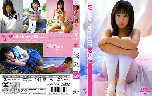 永瀬麻帆 | White berry 02 | DVD