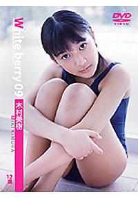 木村美樹 | White berry 09 | DVD