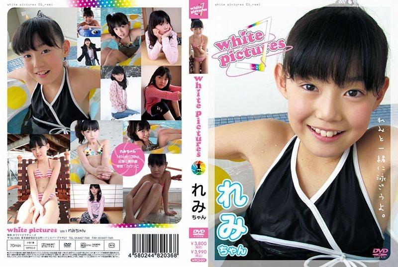 れみ | ホワイトピクチャーズ vol.1 | DVD