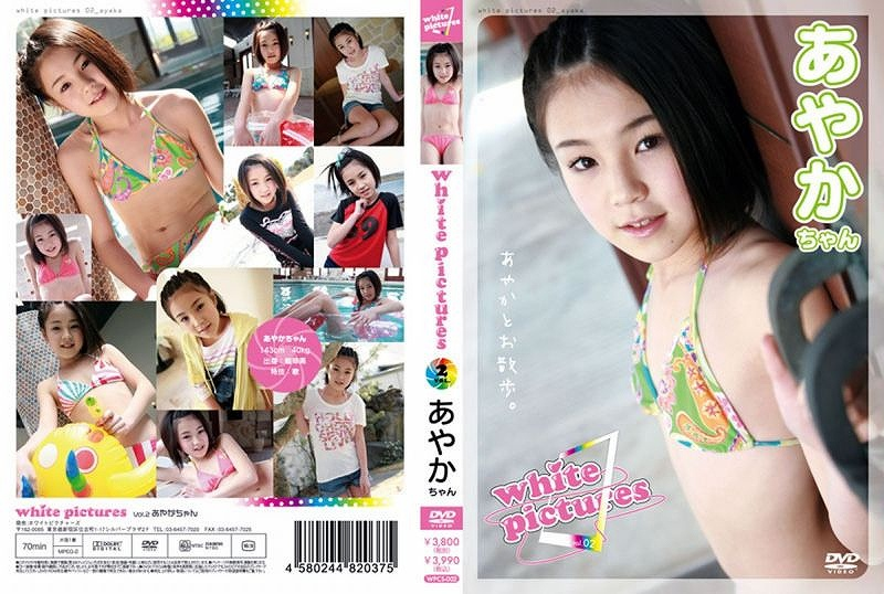 あやか | ホワイトピクチャーズ vol.2 | DVD