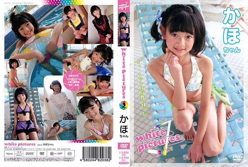 【小中学生】♪美少女らいすっき♪ 428 【天てれ・子役・素人など】 YouTube動画>18本 ->画像>429枚