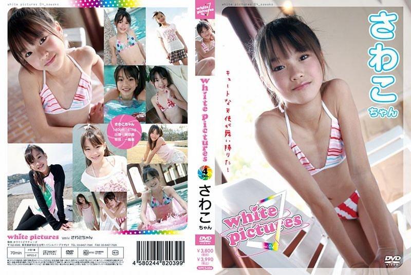 さわこ | ホワイトピクチャーズ vol.4 | DVD