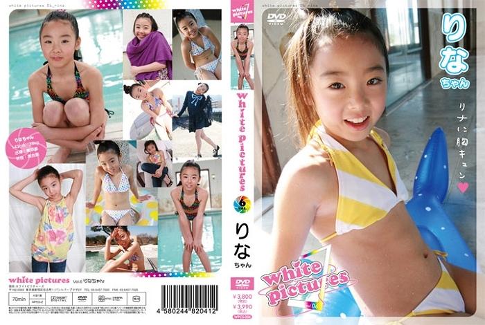りな | ホワイトピクチャーズ vol.06 | DVD