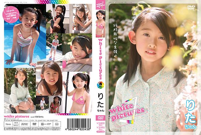 りた | ホワイトピクチャーズ vol.08 | DVD