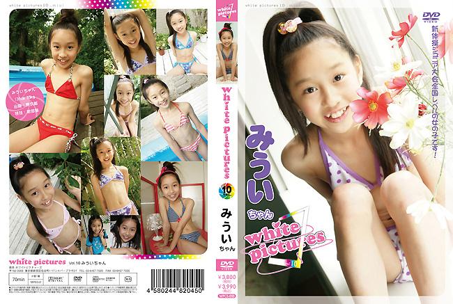 みうい | ホワイトピクチャーズ vol.10 | DVD