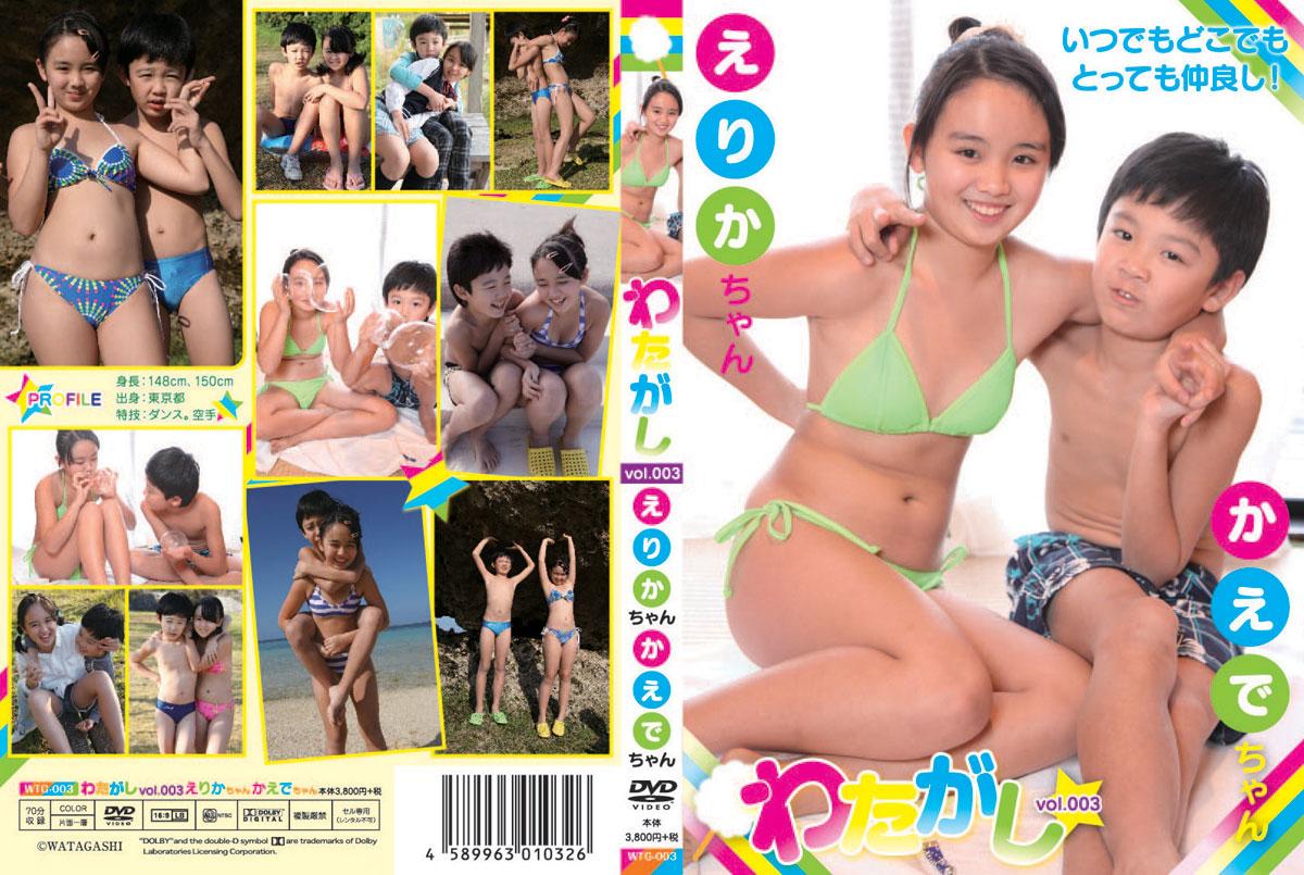 えりか, かえで | わたがし vol.003 | DVD