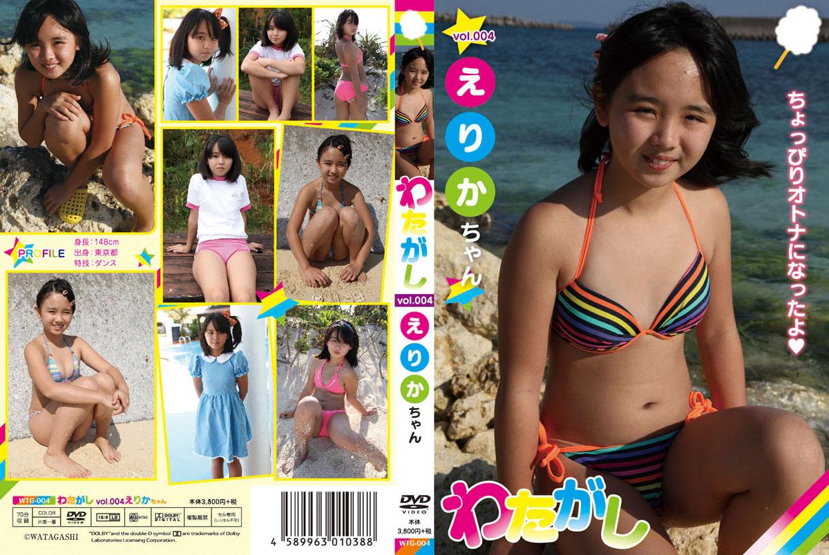 えりか | わたがし vol.004 | DVD