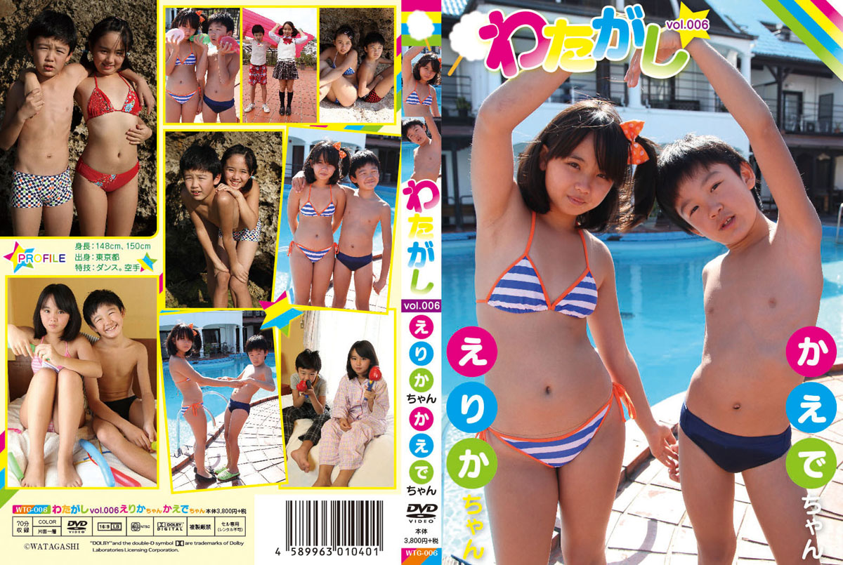 えりか, かえで | わたがし vol.006 | DVD
