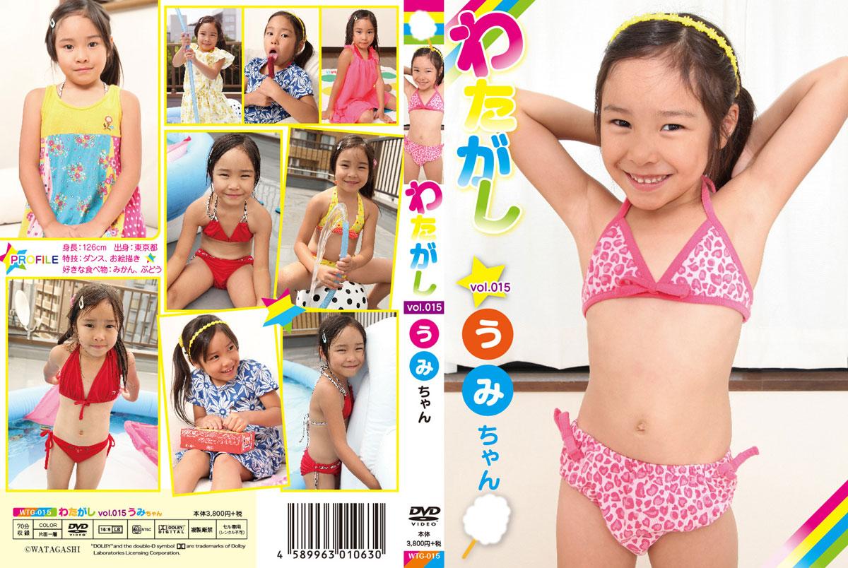 うみ | わたがし vol.015 | DVD