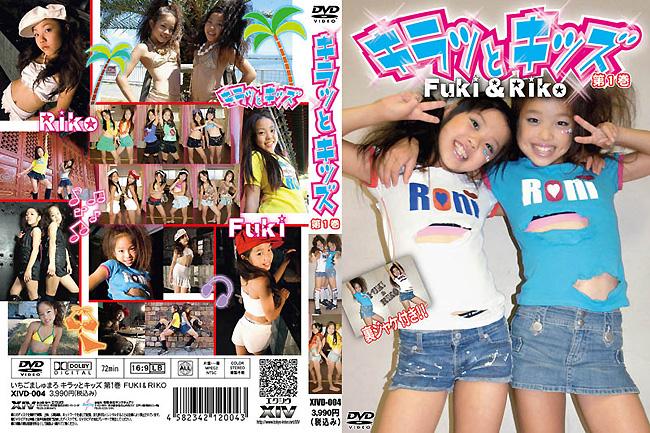 FUKI, RIKO | キラッとキッズ!! | DVD