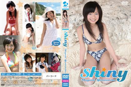 山中真由美   shiny   DVD