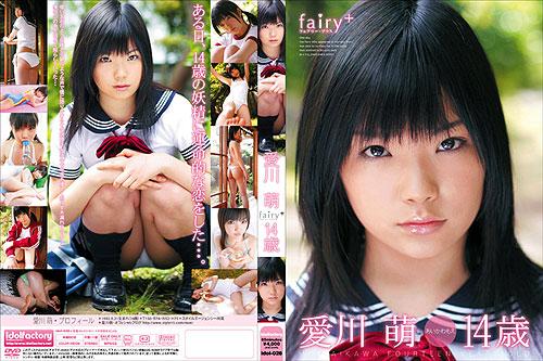 愛川萌   fairy+   DVD
