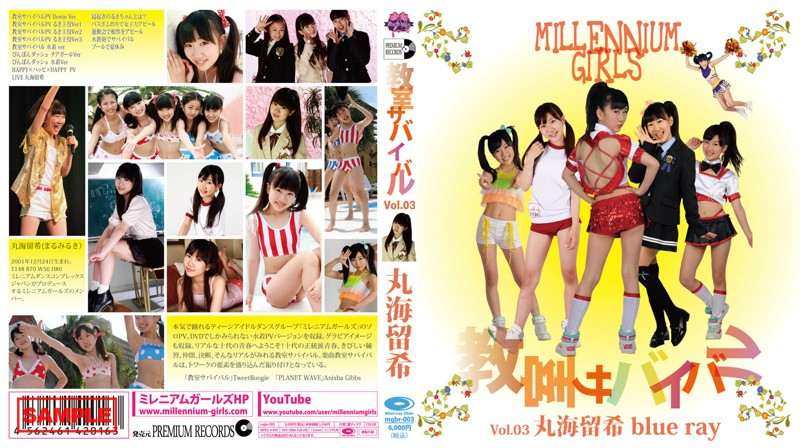 丸海留希 | 教室サバイバル Vol.03 | Blu-ray