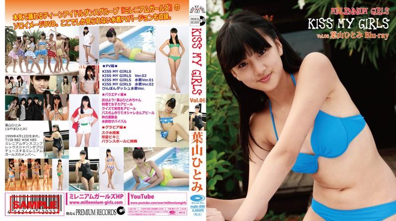 葉山ひとみ | kiss my girls | Blu-ray