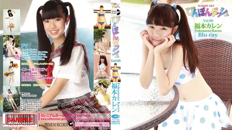 福本カレン | ぴんぽんダッシュ | Blu-ray