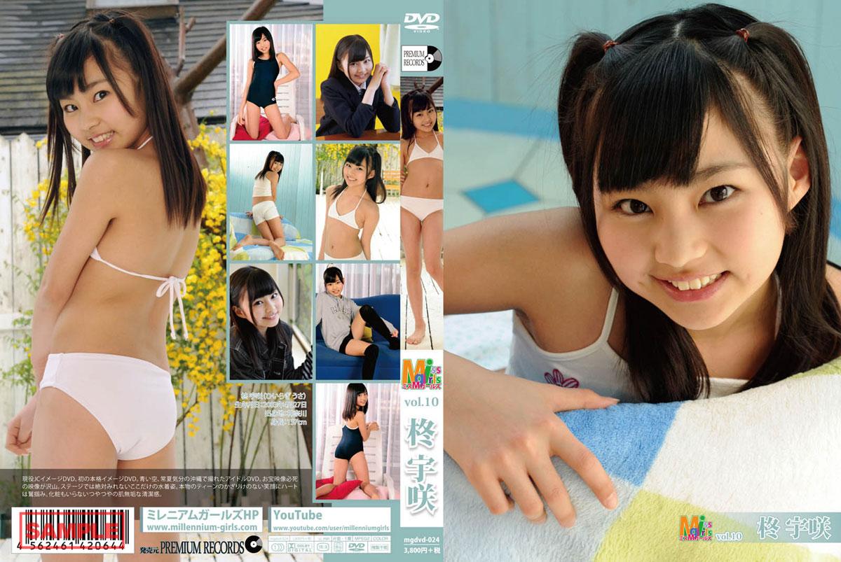 柊宇咲 | ミスMガールズ vol.10 | DVD