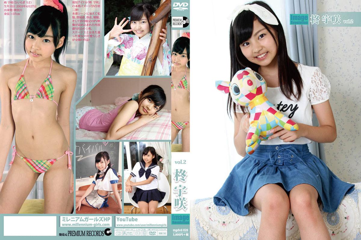 柊宇咲 | イメージレボリューション vol.2 | DVD