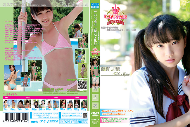藤野志穂   ミスアテナ 2012年 Vol.5   DVD