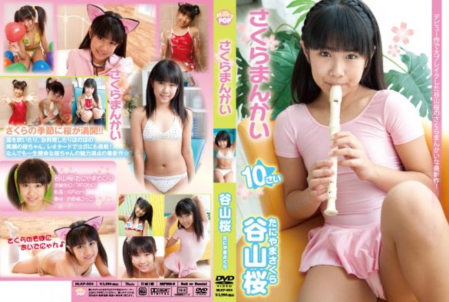 谷山桜 | さくらまんかい | DVD