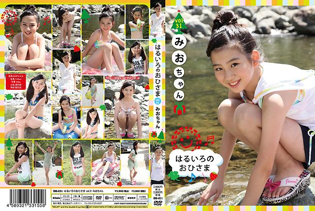 みお | はるいろのおひさま vol.31 | DVD