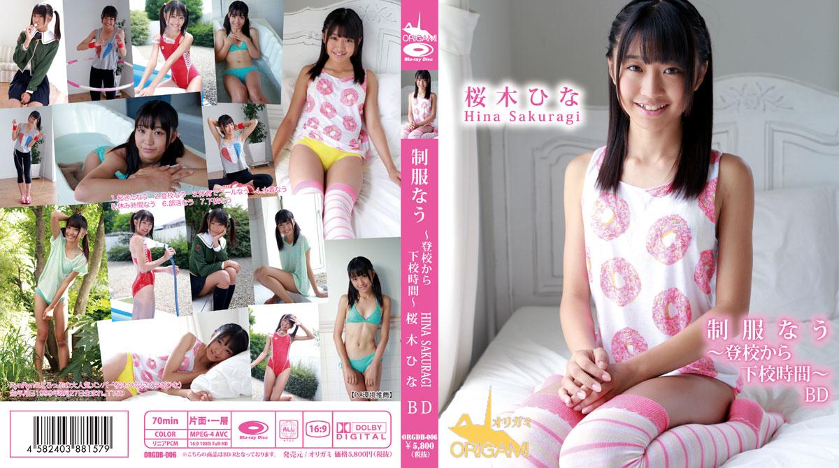 桜木ひな | 制服なう ~登校から下校時間~ | Blu-ray