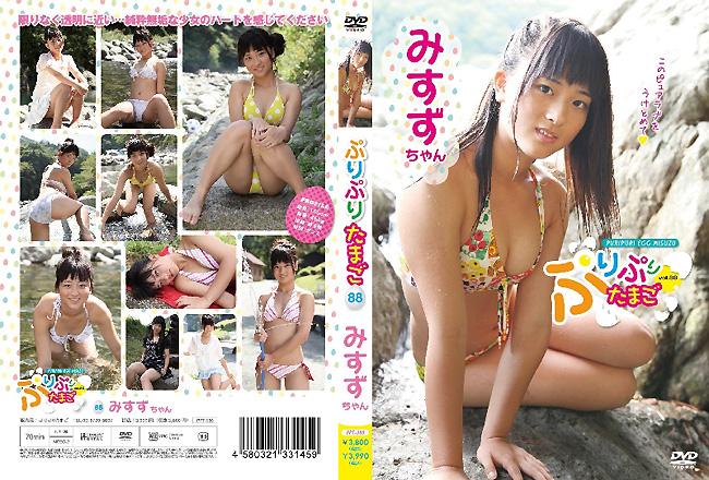 みすず   ぷりぷりたまご vol.88   DVD