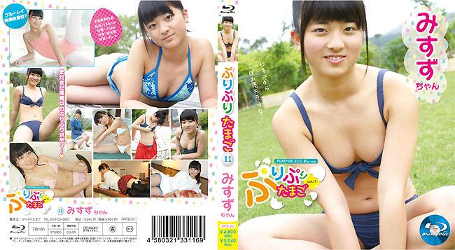 みすず | ぷりぷりたまごブルーレイ vol.11 | Blu-ray
