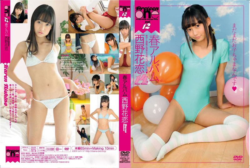 西野花恋 | 春アルバム | DVD