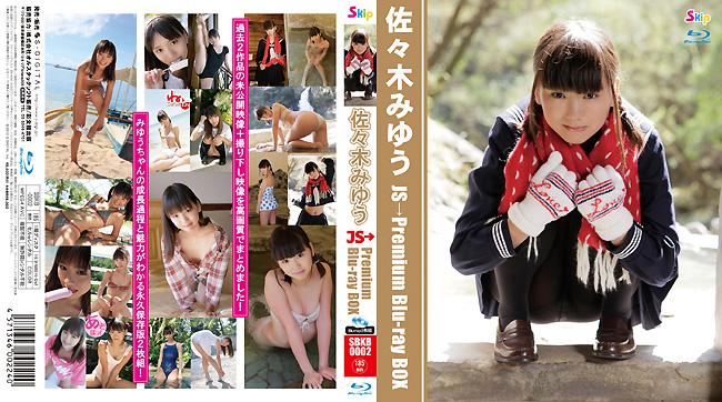 佐々木みゆう | JS→ Premium Blu-ray BOX | BD-BOX