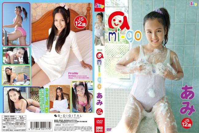 あみ   ami-go   DVD