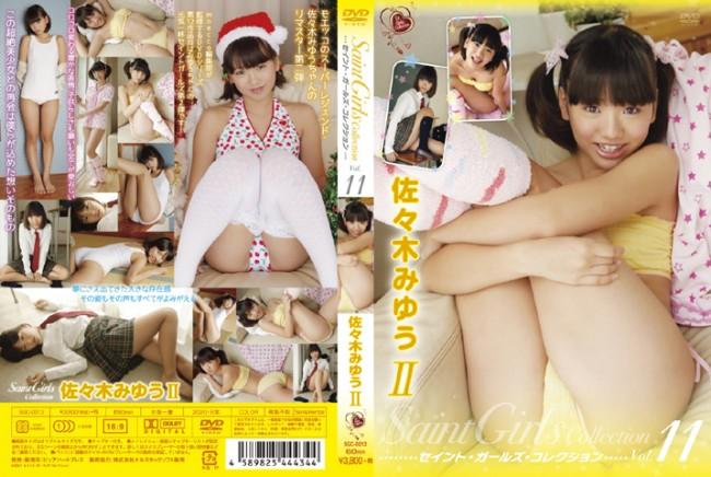 佐々木みゆう | セイント・ガールズ・コレクション Vol.11 | DVD